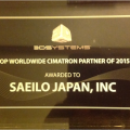 セイロジャパンが3Dシステムズ社より「2015年Cimatronパートナー賞」を受賞しました!