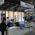 Medtech(医療機器関連)展示会 Cimatron展示